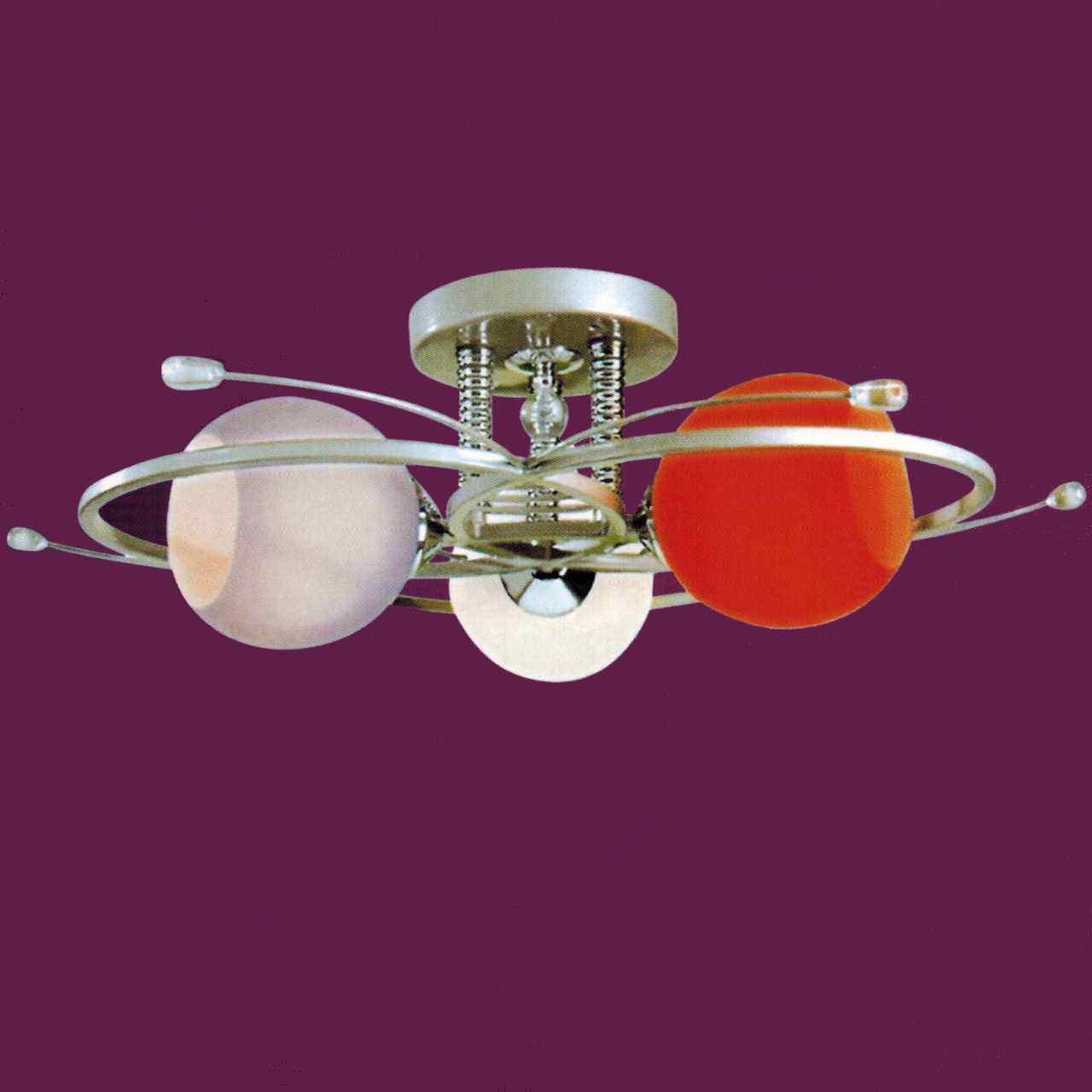 Brizzo lighting stores 24 vibrante modern round kids for Table vibrante