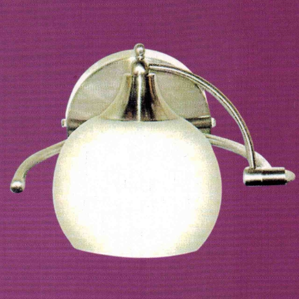 "Picture of 8"" Vibrante Modern Round Wall Sconce Brushed Nickel Finish White Glass 1 Light"