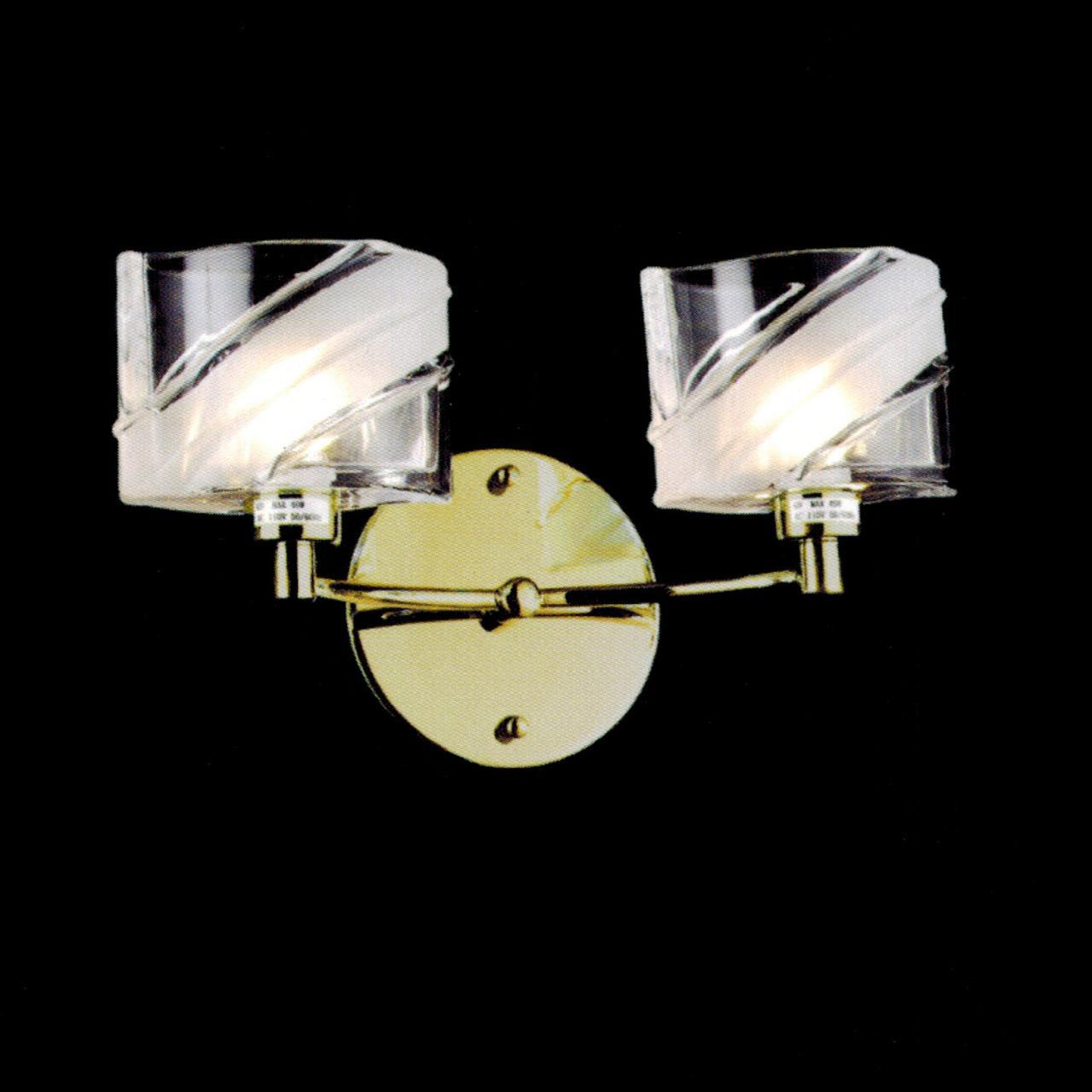 Brizzo Lighting Stores 13 Quot Blocchi Modern Rectangular