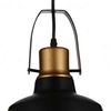 "Picture of 12"" 1 Light Down Pendant with Black finish"
