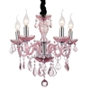 """Picture of 18"""" 5 Light Up Chandelier with Chrome finish"""