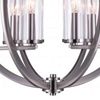 """Picture of 21"""" 6 Light  Chandelier with Satin Nickel finish"""