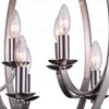 "Picture of 23"" 6 Light  Chandelier with Satin Nickel finish"