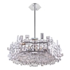 """Picture of 24"""" 12 Light  Chandelier with Chrome finish"""