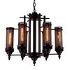 "Picture of 28"" 6 Light Up Chandelier with Rust finish"